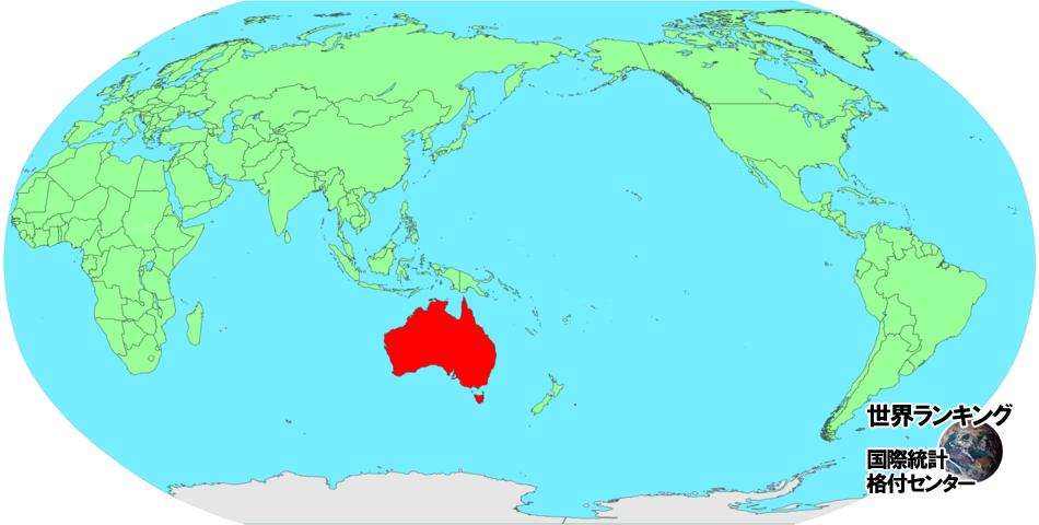 オーストラリアの統計格付評価 -...